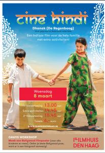 Flyer Dhanak